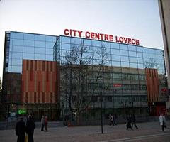 City Centre Lovech, Сити Център Ловеч, Ловеч Сити Цебтър