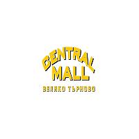 Central Mall Veliko Tarnovo, Veliko Tarnovo Mall , Мол Велико Търново