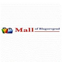 mall blagoevgrad, blagoevgrad mall, мол ъф благоевград